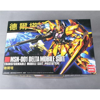 Mô hình lắp ráp HG 1 144 Delta Gundam Daban thumbnail