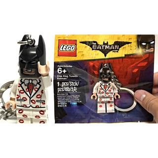 Móc Khoá Lego – BATMAN MOVIE