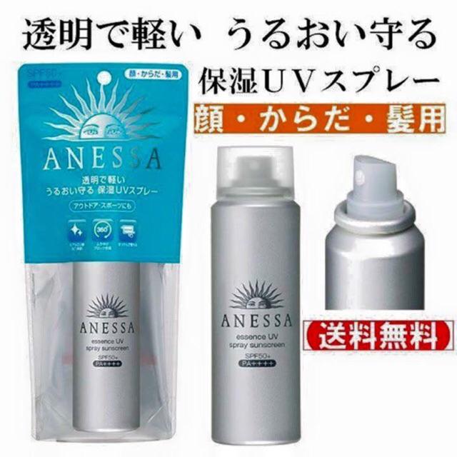 Kem chống nắng Shiseido Anessa perfect UV Spray Sunscreen Aqua Booster SPF50+/PA++++ dạng xịt - 9978569 , 275923712 , 322_275923712 , 380000 , Kem-chong-nang-Shiseido-Anessa-perfect-UV-Spray-Sunscreen-Aqua-Booster-SPF50-PA-dang-xit-322_275923712 , shopee.vn , Kem chống nắng Shiseido Anessa perfect UV Spray Sunscreen Aqua Booster SPF50+/PA++++ d