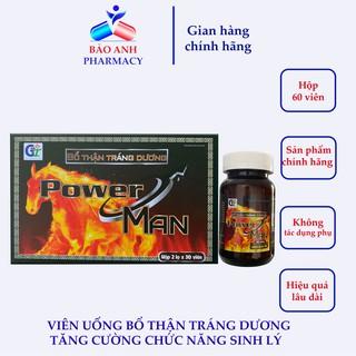 Viên uống tăng cường chức năng sinh lý Bổ thận tráng dương POWER MAN - Hộp 2 lọ x 30 viên thumbnail