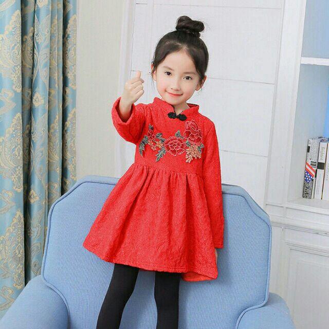 Váy xinh cho bé hoa.huong.duong01
