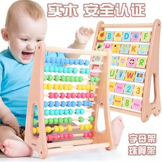 bàn tính bằng gỗ cho bé học toán