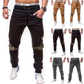 Men's fashion camouflage stitching solid color cotton beam foot casual pants fee