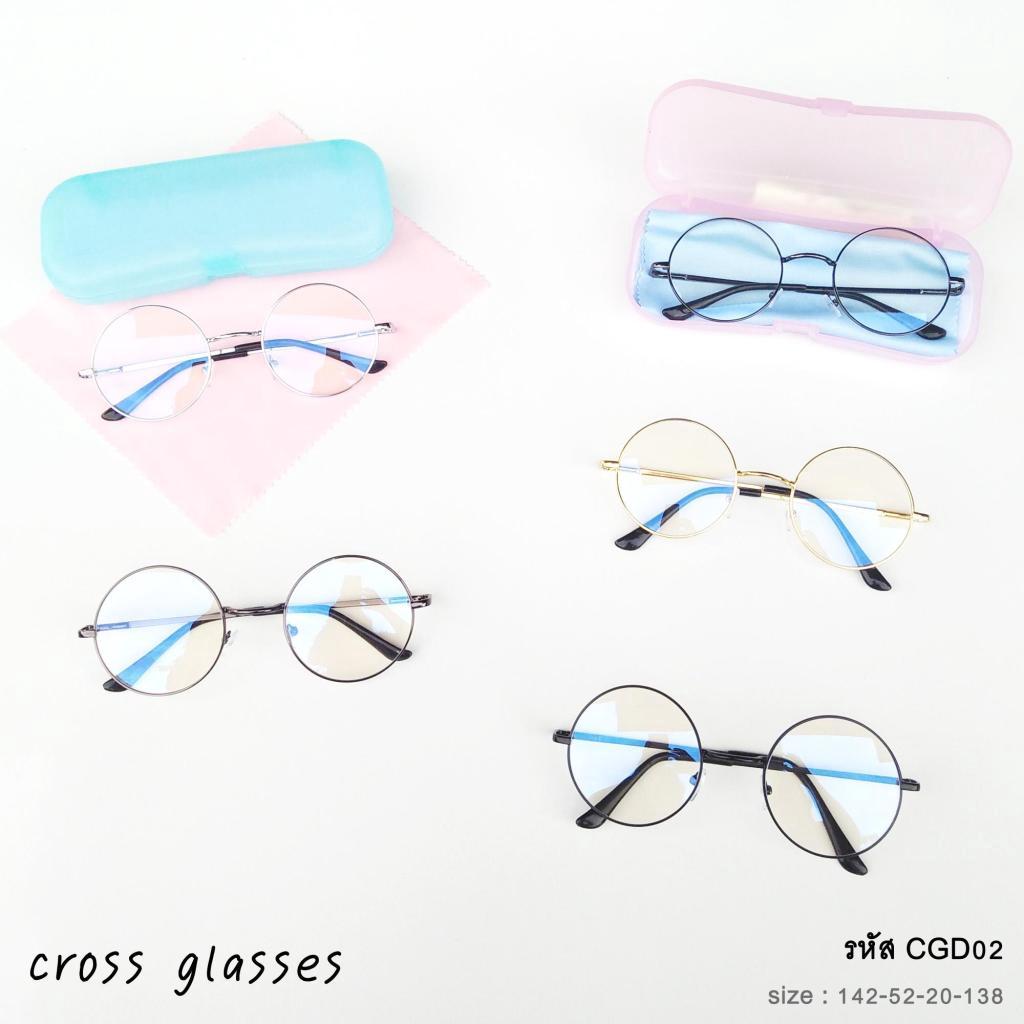 แว่นตากรองแสงสีฟ้า ถนอมสายตา ทรงกลม รุ่น CGD02ว่นตากรองแสงสีฟ้า ถนอมสายตา ทรงกลม รุ่น CGD02