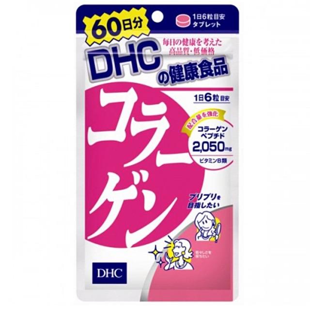 Viên uống đẹp da DHC Collagen Nhật Bản 60 ngày (360 viên) - 2972182 , 1255172416 , 322_1255172416 , 450000 , Vien-uong-dep-da-DHC-Collagen-Nhat-Ban-60-ngay-360-vien-322_1255172416 , shopee.vn , Viên uống đẹp da DHC Collagen Nhật Bản 60 ngày (360 viên)