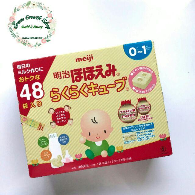 Sữa Meiji thanh số 0 (dành cho bé sơ sinh đến 1 tuổi nội địa Nhật) (10 thanh)po0