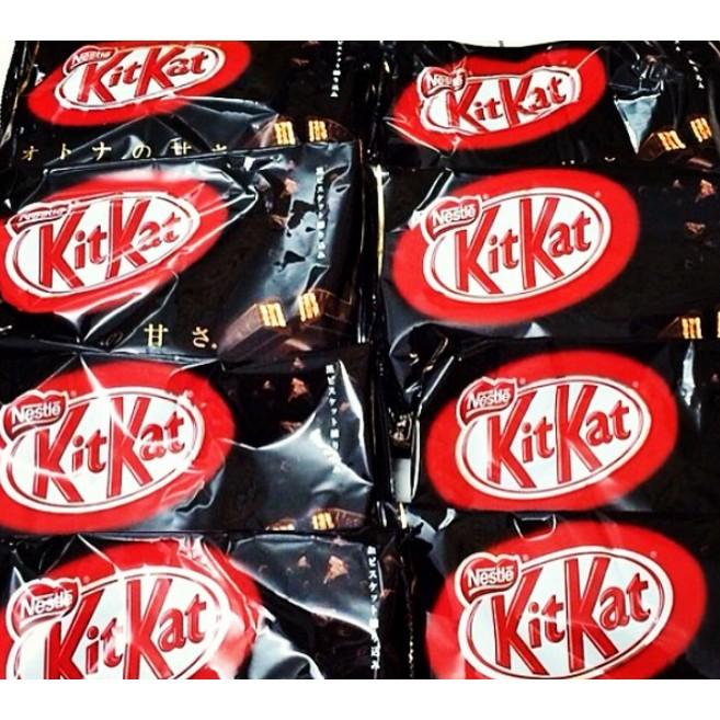 Kitkat sô cô la Đen - Nhật Bản - 2683789 , 205994046 , 322_205994046 , 90000 , Kitkat-so-co-la-Den-Nhat-Ban-322_205994046 , shopee.vn , Kitkat sô cô la Đen - Nhật Bản