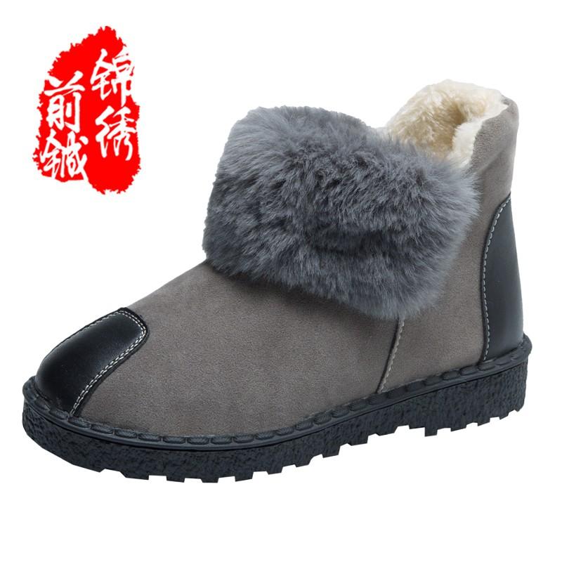 Giày Bốt Nữ Phối Lông Thời Trang Hàn 2018