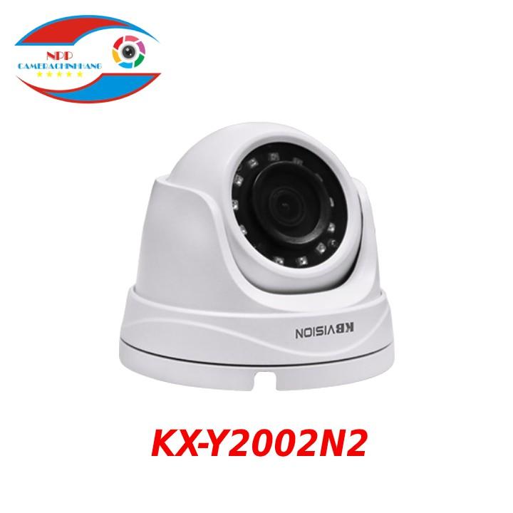 Camera IP Dome Hồng Ngoại 2.0 Megapixel KBVISION KX-Y2002N2 - Hàng Chính