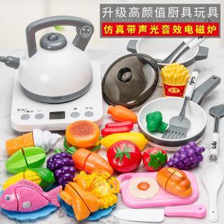 Trẻ em chơi nhà đồ chơi nhà bếp