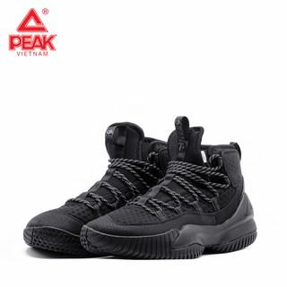 Hình ảnh Giày bóng rổ PEAK Streetball Master DA830551-2