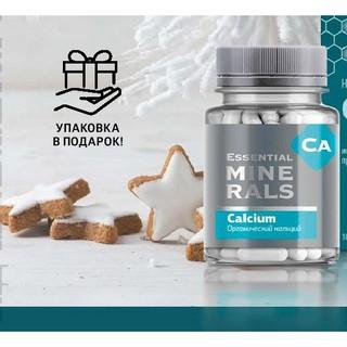 Thực phẩm bảo vệ sức khỏe Essential Minerals Calcium Siberi Nga