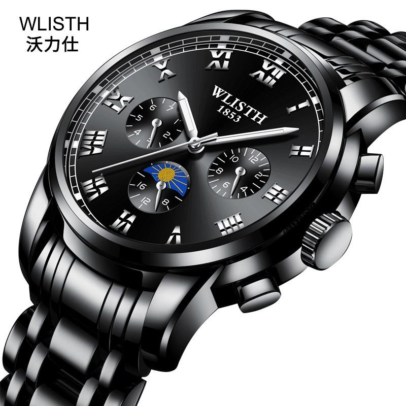 เข็มขัดเหล็กธุรกิจแฟชั่นนาฬิกากันน้ำของผู้ชายส่องสว่างนาฬิกาโรงงานนาฬิกาควอทซ์