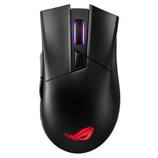 Chuột Chơi Game Mouse ASUS ROG Gladius II (P502) - Hàng Chính Hãng thumbnail