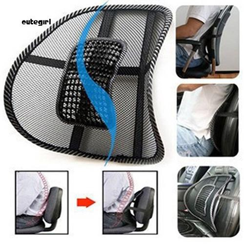 CUTE-Lumbar Back Massage Mesh Brace Support Office Home Car Seat Chair Back Cushion