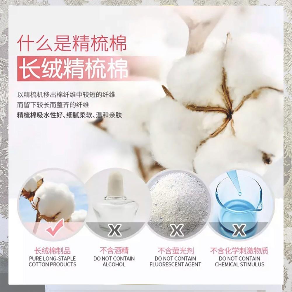 Hộp 100 miếng Bông tẩy trang Bioaqua cotton