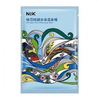 [AUTH ĐÀI] Mặt nạ cấp nước chuyên sâu Naruko HA hydro lock moisturizing mask