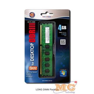 Ram PC DATO DDR3 4GB bus 1600MHz thumbnail