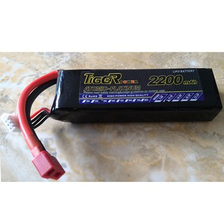 Pin Tiger 3s 2200mah 30C