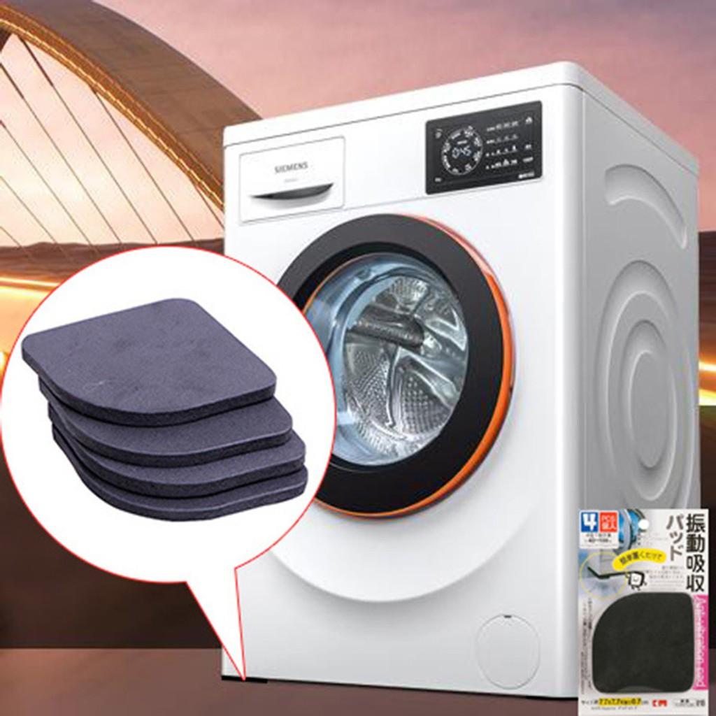 Bộ 4 Đế Chống Rung Giảm Sóc Chống Trơn Trượt Cho Máy Giặt - Hàng Nhật