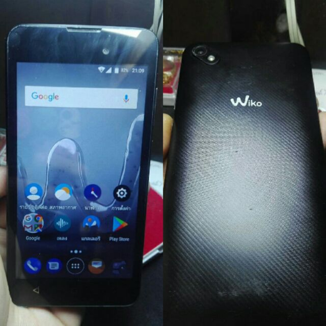 Wiko Sunny 2 Flash File