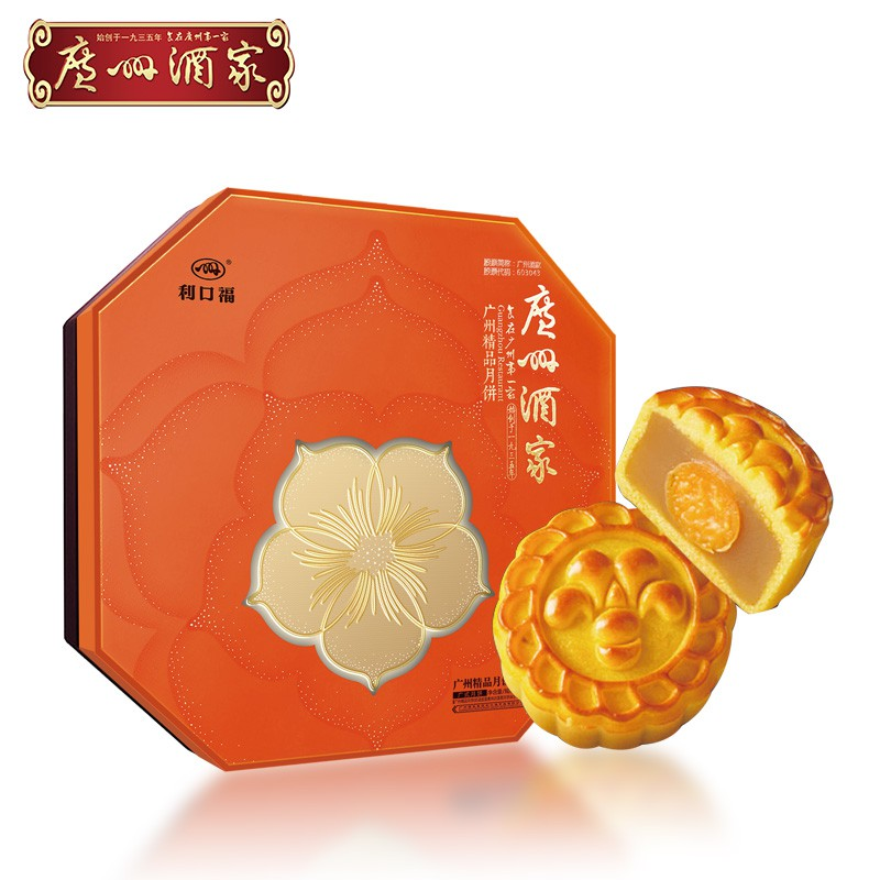 [Hometown taste] Guangzhou boutique moon cake gift box milk cake moon cake Cantonese style moon cake Mid-Autumn gift box
