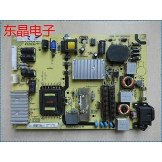 TCL original D55A710 power board 40-E501C4-PWF1XG/55 inch