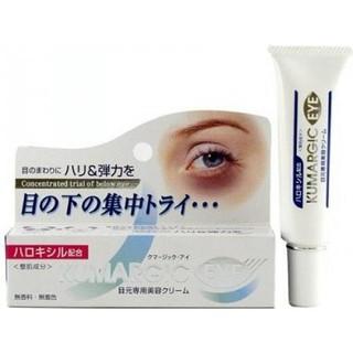 Kem giảm thâm quầng mắt Kumargic Eyes Nhật Bản