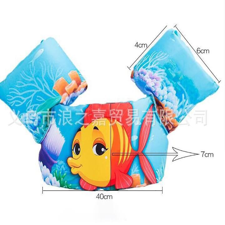 Phao bơi tay liền thân cho bé