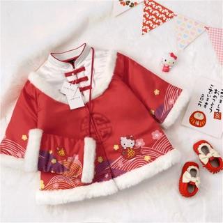 Áo khoác chần bông Hello Kitty phong cách Tết kèm túi lì xì ủ tay