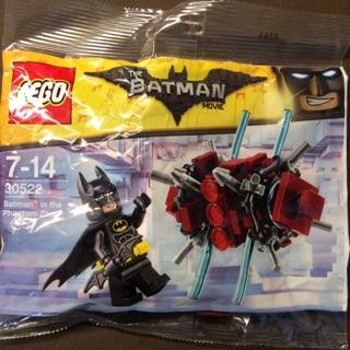 [FREESHIP TỪ 150K] Lego polybag the batman movie 30522 – Lego chính hãng
