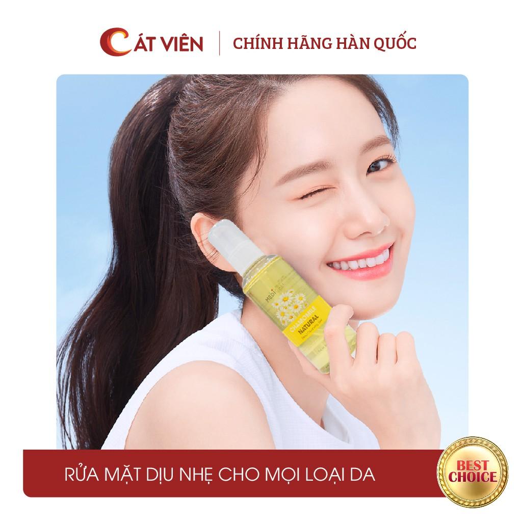 Sữa rửa mặt, cho mọi loại da, kể cả da mụn, da nhạy cảm hoa cúc La Mã Chamomine Deep Cleansing Gel Medicell Hàn Quốc