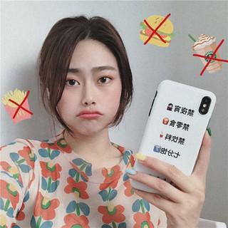 Ốp Điện Thoại In Chữ Cá Tính Cho Iphone 8 Plus / 7 P / 6 Apple X Xs Max / Xr