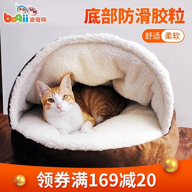 แมวที่ถอดออกได้ครึ่งหลังคาแมว nest โฟร์ซีซั่วัสดุสําหรับผู้รักสัตว์คิตตี้