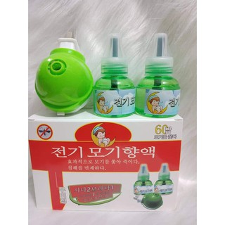(SIÊU GIẢM GIÁ) Đèn đuổi muỗi bằng tinh dầu Hàn Quốc + 2 lọ tinh dầu