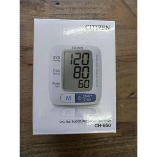 Máy đo huyết áp điện tử cổ tay Model CH650 citizen Bảo hành 24 tháng