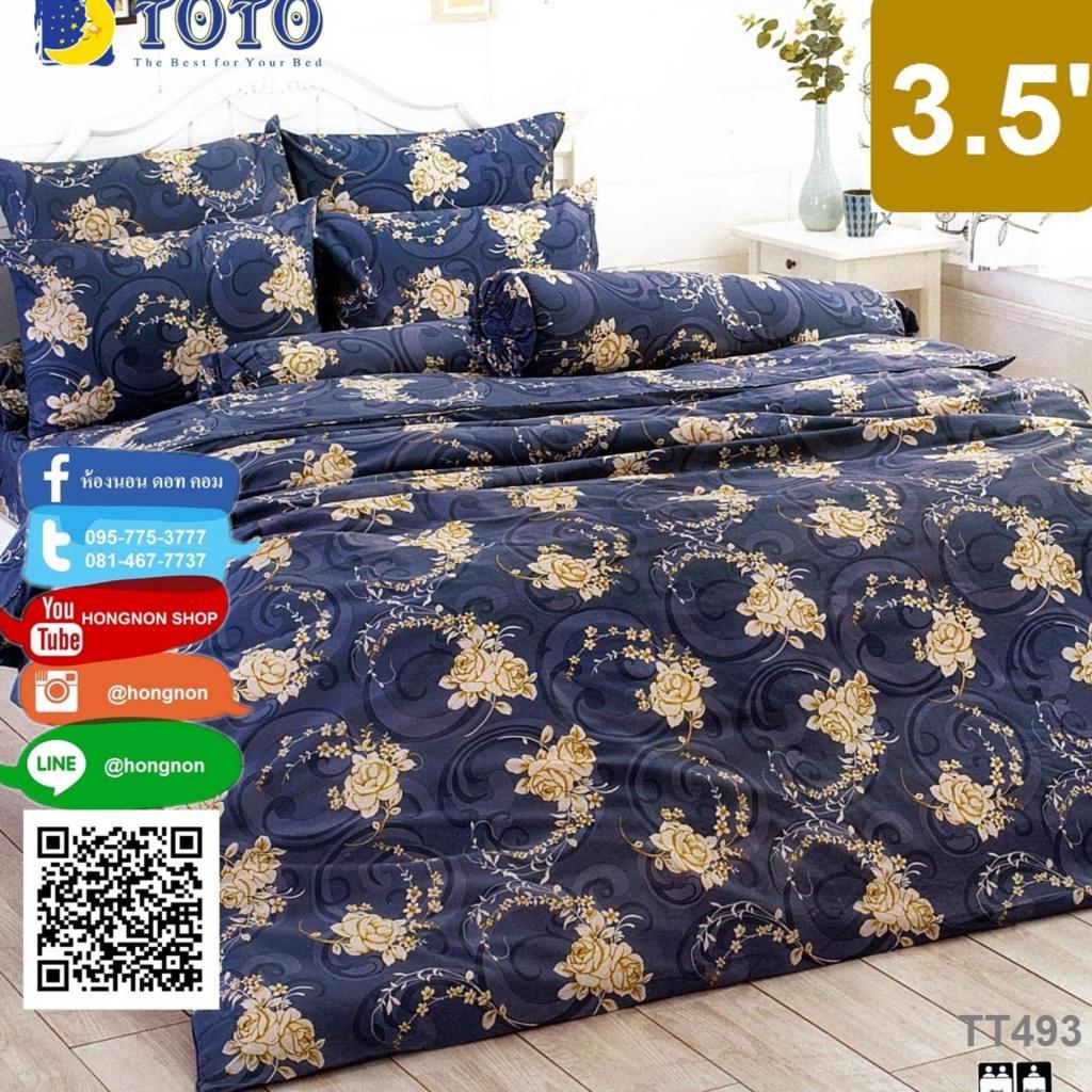TOTO ผ้าปูที่นอน ขนาด 3.5ฟุต พร้อมปลอกหมอน (ไม่รวมผ้านวม) พิเศษ! เก็บเงินปลายทางได้   เตียงเดี่ยว ลายดอกไม้ FLOWER ลายให