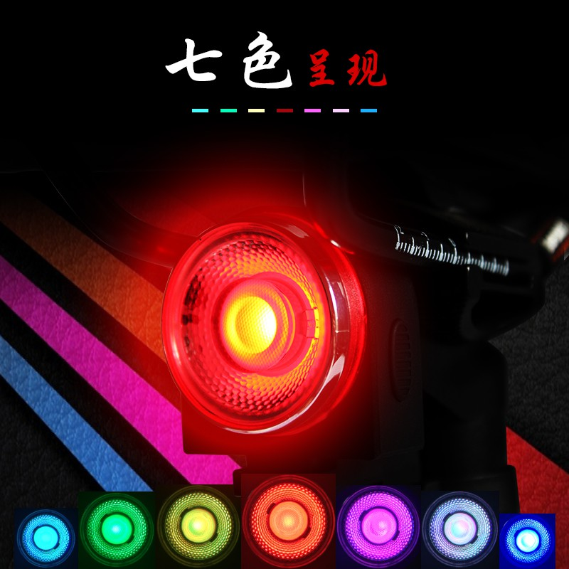 colorful taillights USB fast charge night riding colorful road bike night mountain bike warning lights riding equipment
