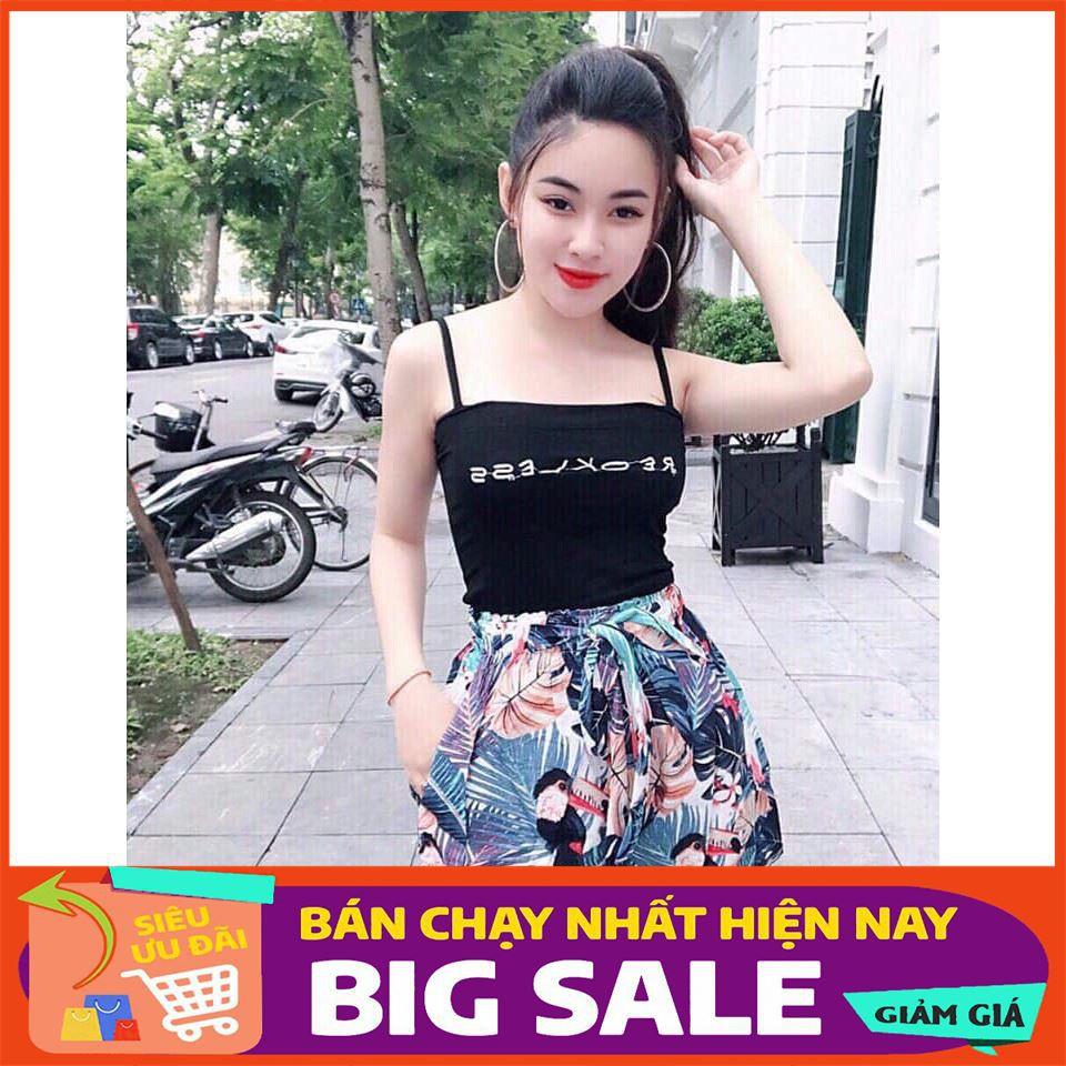 [Sale Off 50%] QUẦN SOC ĐŨI TẰM HỌA TIẾT HÈ MC316