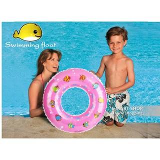 Phao Bơi Tròn Đường Kính 60cm (LOẠI DÀY 0.18mm)