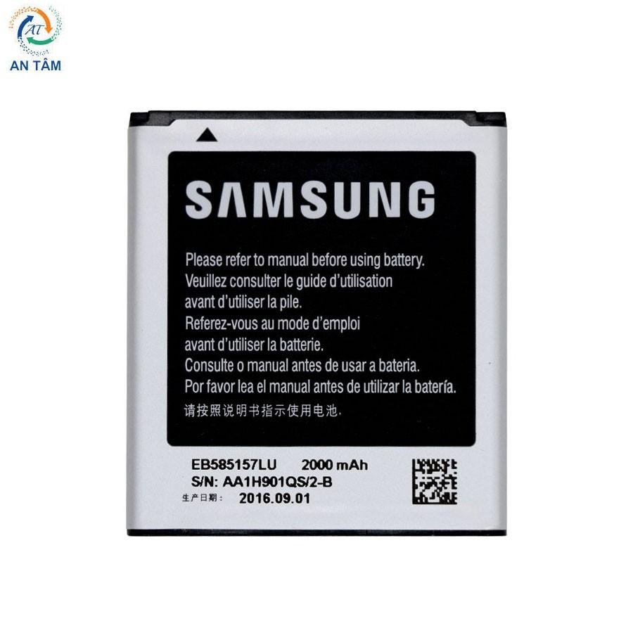 Pin Samsung Galaxy S2 HD (Tặng cáp)