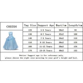 Đầm dạ hội dáng dài sang trọng thời trang cho bé gái