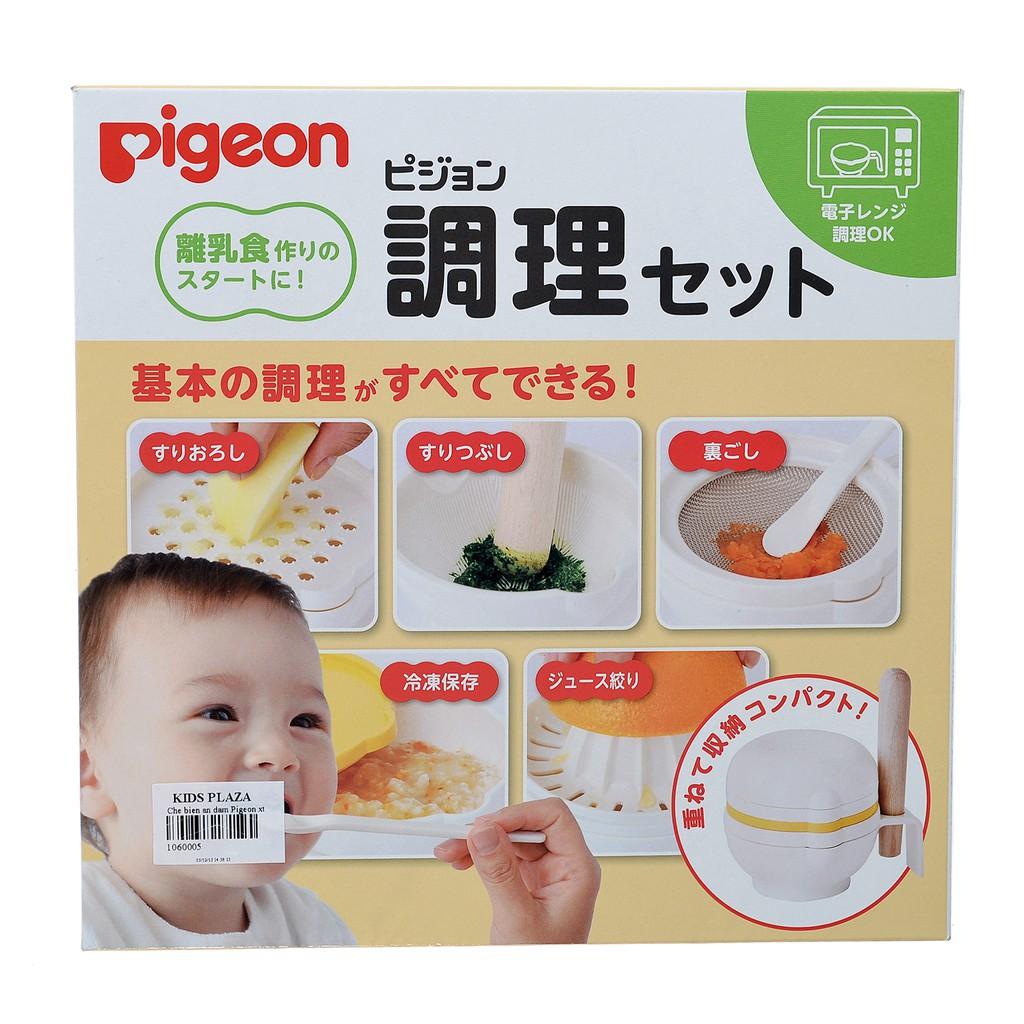 Bộ chế biến ăn dặm 8 dụng cụ Pigeon nội địa Nhật - 2698007 , 224492177 , 322_224492177 , 450000 , Bo-che-bien-an-dam-8-dung-cu-Pigeon-noi-dia-Nhat-322_224492177 , shopee.vn , Bộ chế biến ăn dặm 8 dụng cụ Pigeon nội địa Nhật