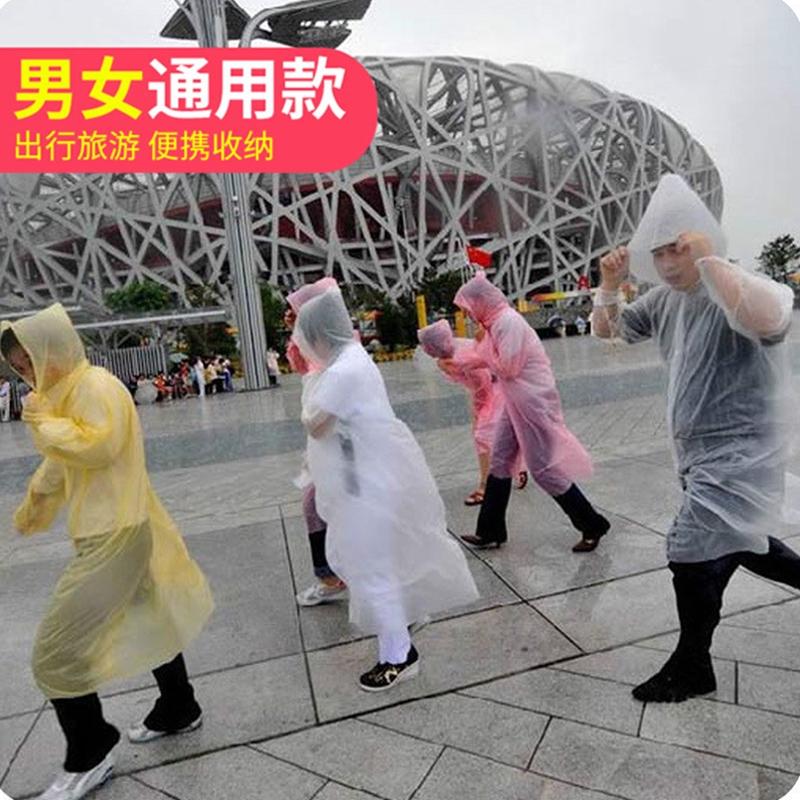 áo mưa trong suốt dùng 1 lần cho người lớn và trẻ em