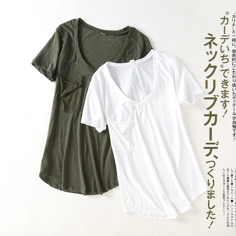 Áo phông trắng hàng Trung Quốc xuất Nhật