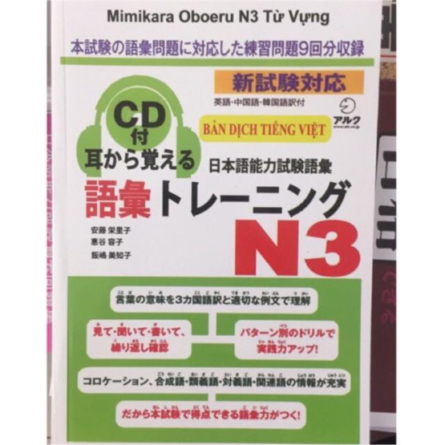 Sách - Luyện Thi N3 Mimikara Oboeru Từ Vựng (Kèm CD)