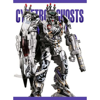 [ORDER] Robot biến hình Hợp kim Spider Spider Fighter