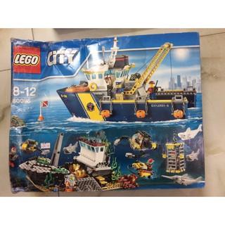 Đồ chơi Tàu thăm dò biển sâu Lego City 60095