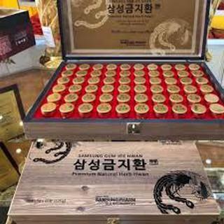 Hàng chuẩn [ Combo 2 hộp ] An cung hộp gỗ 60 viên, Bổ não Samsung GumJeeHwan nội địa Có Tem