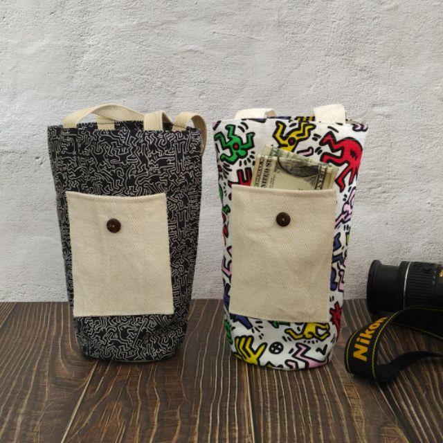 Túi vải đựng ly bình nước ( chỉ còn 1 màu họa tiết đen )